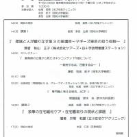 CCI20180820_00001