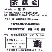 CCI20180820_00002